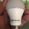 Have you heard about the light bulbs that also clean, disinfect and purify the air? Picture